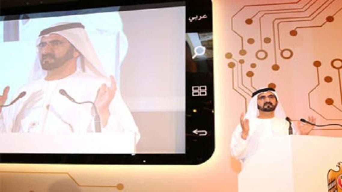 UAE Vice President and Ruler of Dubai Sheikh Mohammed bin Rashid al-Maktoum during the Smart Government initiative launch in 2013. (Photo courtesy: emirates247.com)