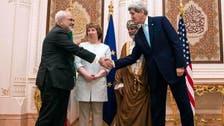 امریکا ۔ ایران ایٹمی مذاکرات، حتمی معاہدہ پر اتفاق نہ ہو سکا