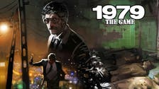 Iranian to launch '1979 revolution' themed video game