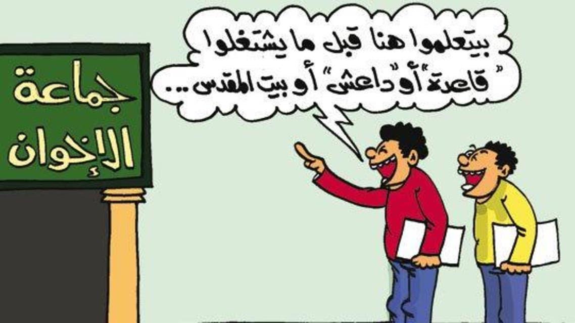 محمد عبد اللطيف - اليوم السابع