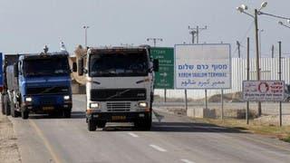 غزة.. إسرائيل تعيد فتح معبري إيريز وكرم أبو سالم