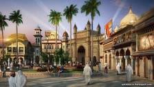 Dubai plans $689 mln IPO as it steps up tourism push