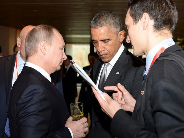 أوباما وبوتين يبحثان قضايا إيران وسوريا وأوكرانيا
