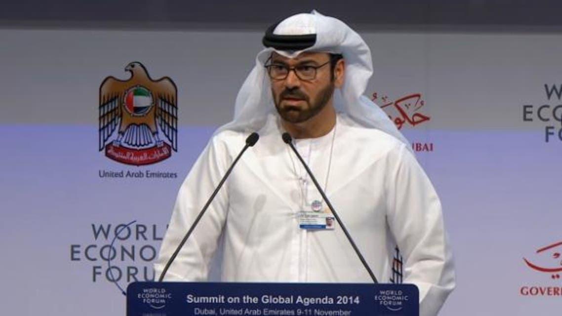 WEF summit girgawi (WEF)