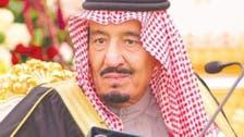سعودی کابینہ: الاحساء میں شہریوں کا قتل ظالمانہ عمل ہے