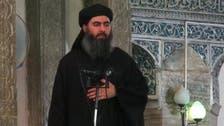 داعشی خلیفہ کی الرمادی آمد، تنظیمی قیادت میں تبدیلیاں