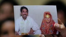 Pakistan brothers kill mother, sisters on adultery suspicions
