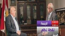 Peshmerga relations with the Iraqi army