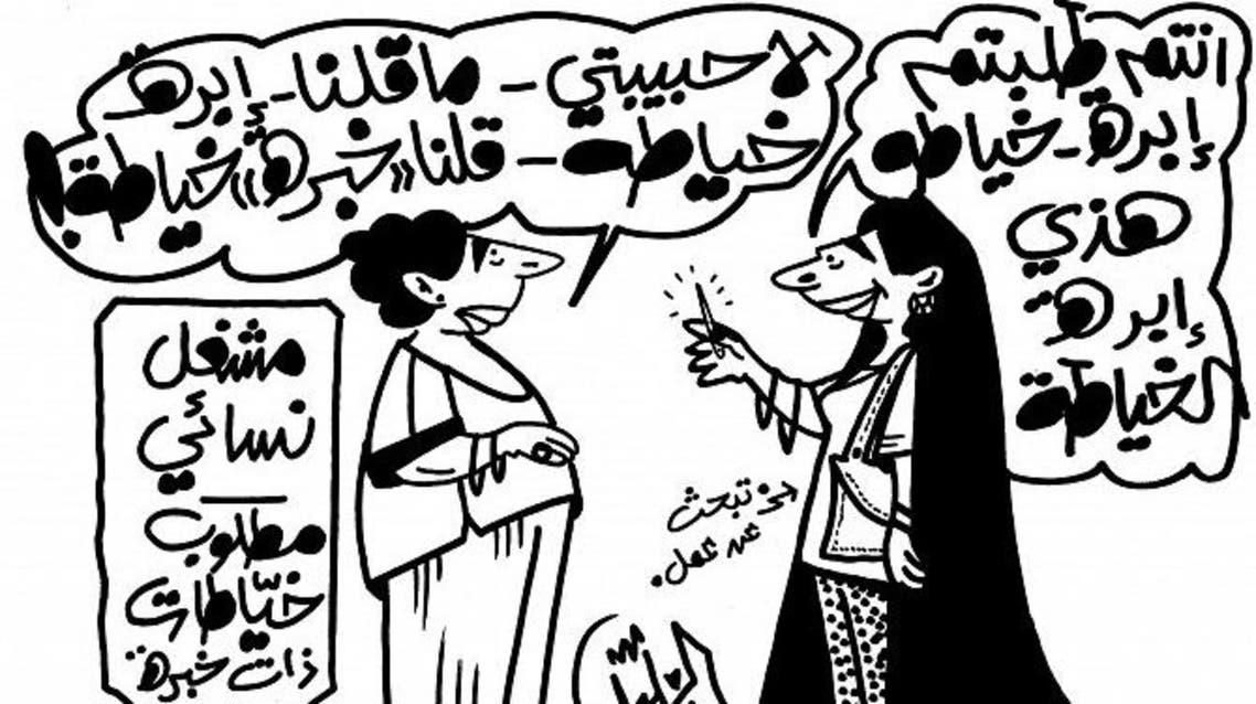 عبدالسلام الهليل- الرياض