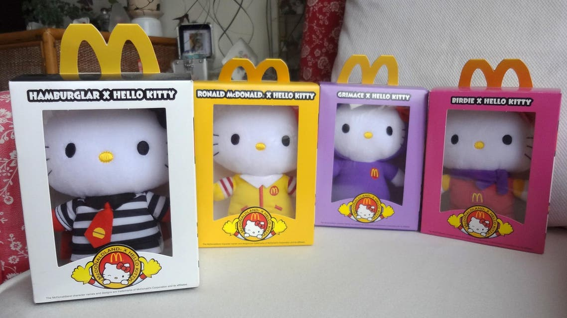 Mc. Hello Kitty