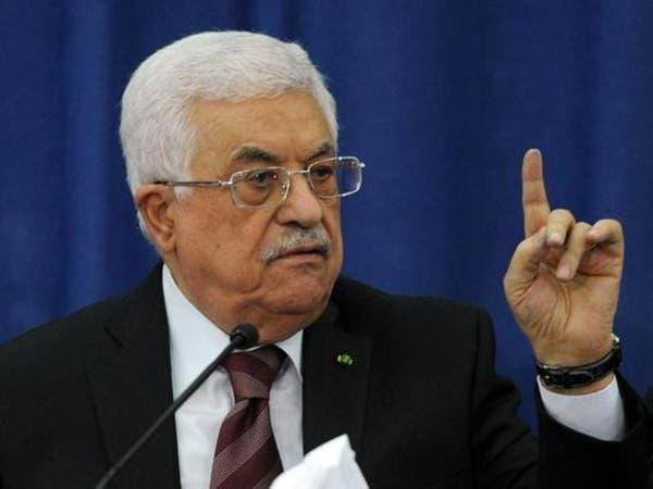 """الرئيس الفلسطيني يدعم مصر في مواجهة """"حماس"""""""