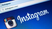 Iran censors 'offensive' Instagram pictures