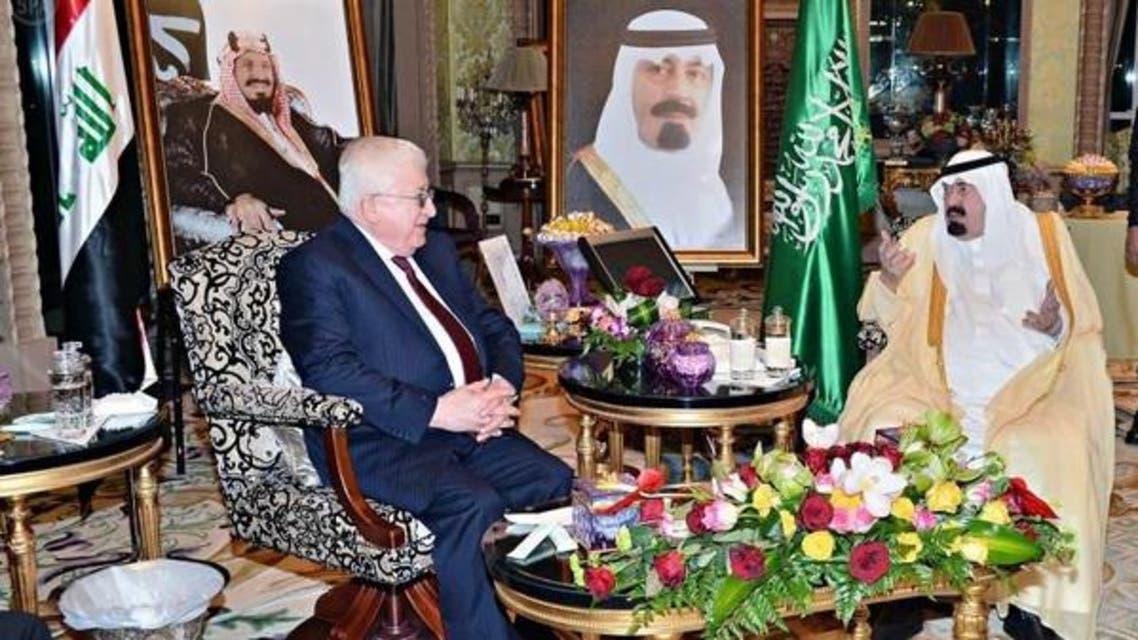 iraqi president vist KSA