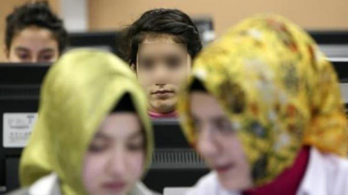 Turkish students (AFP)