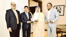 Indian businessman to invest in Saudi pharma sector