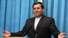 Iran denies nuclear scientist killed in Syria