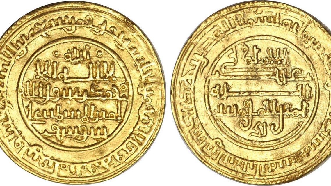 The dinar, then made of real gold, was used throughout the Arabian Peninsula in the earlier days of Islam circa 634 CE(Photo courtesy: Heritage World Coin Auctions)