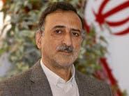 إيران.. روحاني يقدم مرشحا ثانيا لوزارة التعليم