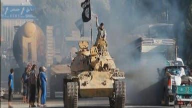 العراق يوشك على استعادة مصفاة بيجي بعد محاصرة داعش