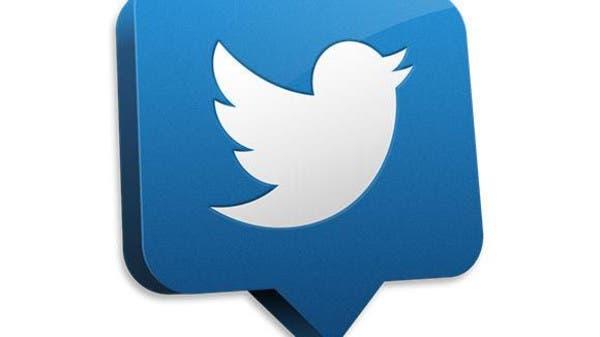 اختراق حساب تويتر الخدمة المدنية رفضا لـ جدارة