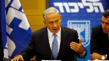 Israel MPs back bill to ban free distribution of pro-PM paper