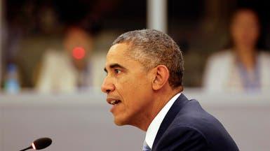 أوباما يلتقي الملك سلمان في الرياض يوم الثلاثاء