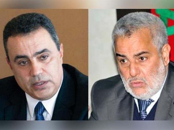 مباحثات مغربية تونسية حول الأزمة الليبية