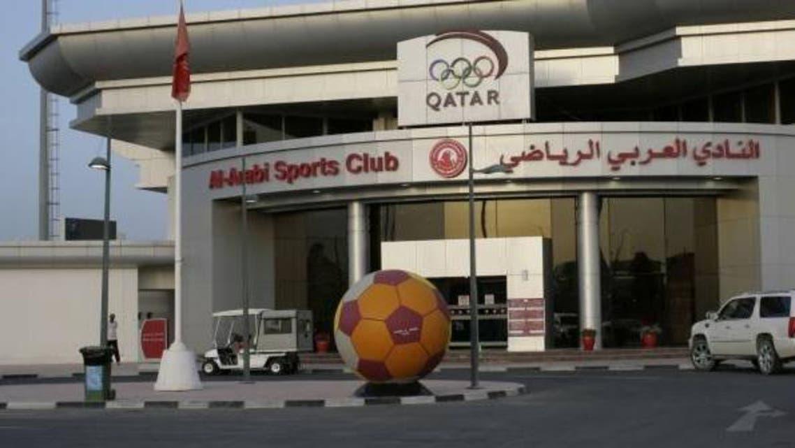 Qatar l'Equipe