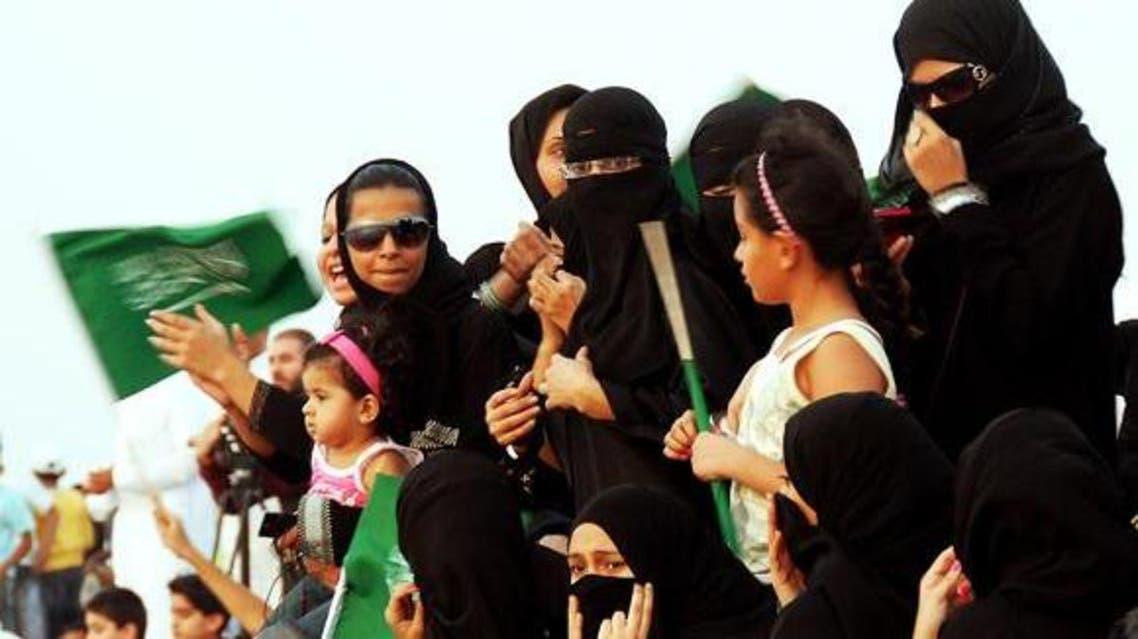Soudi arabia