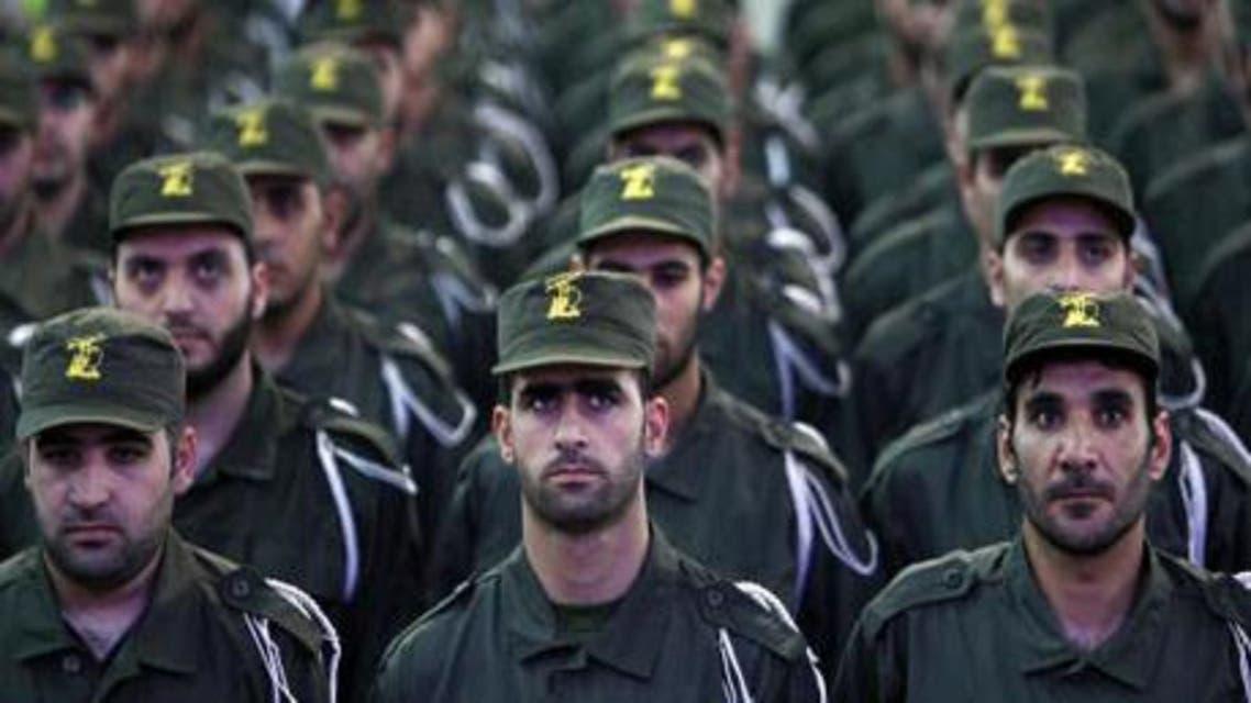 AFP Hezbollah