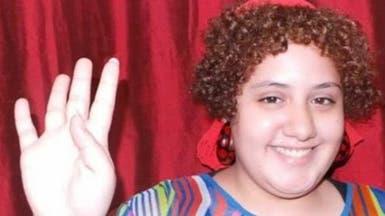 ناشطة مصرية تشنق نفسها وتترك رسالة لوالدتها