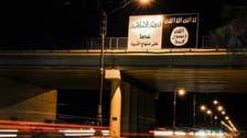 """العراق.. """"داعش"""" يدعو شباب كركوك للانضمام إليه"""
