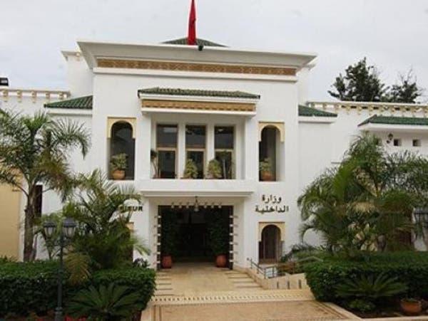 """تفاصيل جديدة بعد اعتقال """"الداعشي التشادي"""" في المغرب"""