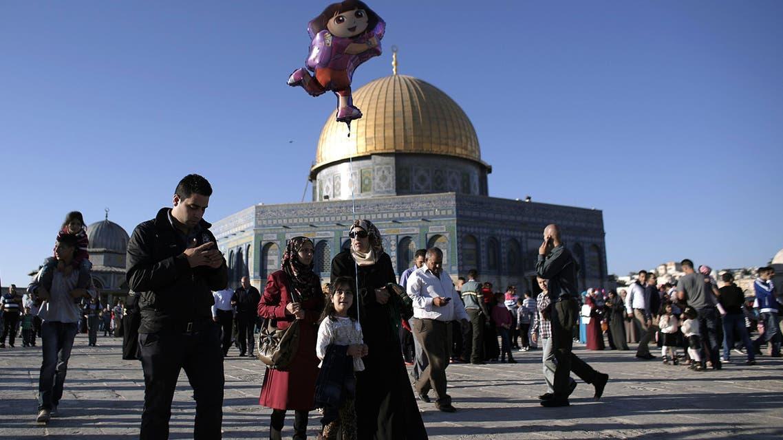 AFP Aqsa