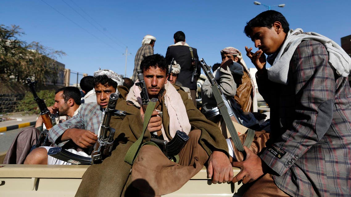 yemen houthi huthi اليمن يمن حوثي الحوثي حوثيين الحوثيين