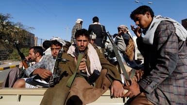"""الحوثي يهدد باقتحام عدن إن استمر هادي """"رئيساً"""""""