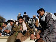 الحوثي يمهل القوى السياسية 3 أيام لإنهاء أزمة اليمن