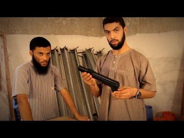 فيلم جريء بالجزائر يعالج آفة التطرف والمخدرات