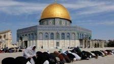 مسجد الاقصیٰ میں نماز جمعہ کےلیے عمرکی قید ختم