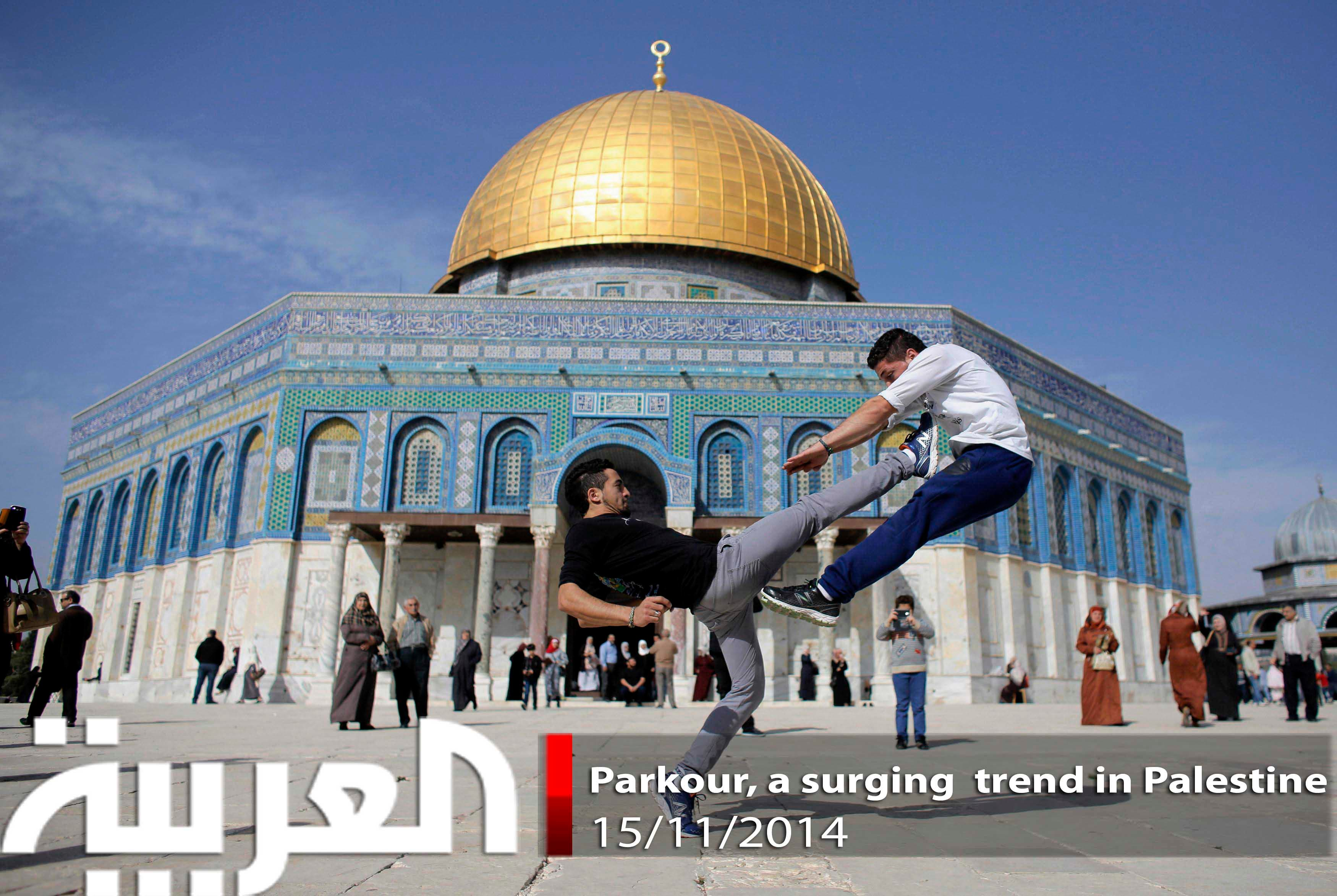 Parkour, a growing trend in Palestine