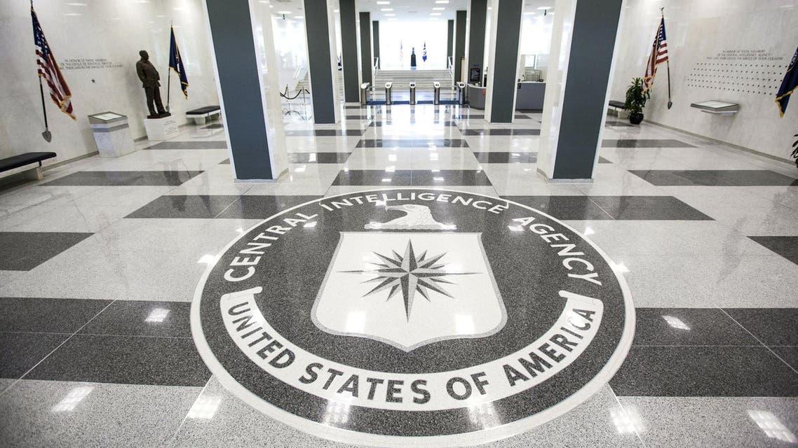 CIA وكالة الاستخبارات الننركزية الأميركية