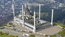 ترکی: خواتین دوست مسجد کی تعمیر، آرکیٹیکٹ بھی دو خواتین