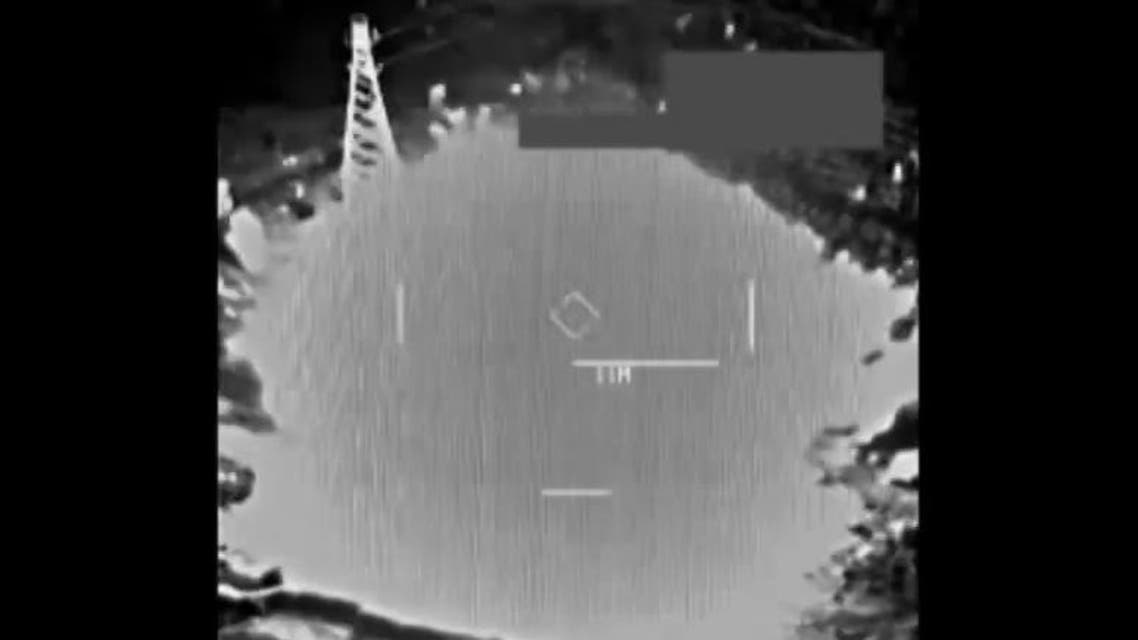 Air strike on ISIS bunker Centcom YouTube
