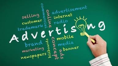 إعلانات الإنترنت ستتجاوز التلفزيون بحلول 2016