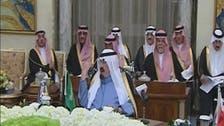 الریاض:جی سی سی کا اجلاس،قطر سے تنازعہ ختم