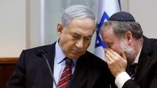 یورپی یونین کی اسرائیل پر پابندیاں کے لیے مجوزہ قرارداد