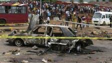 Woman suicide bomber 'kills several' in Nigerian market