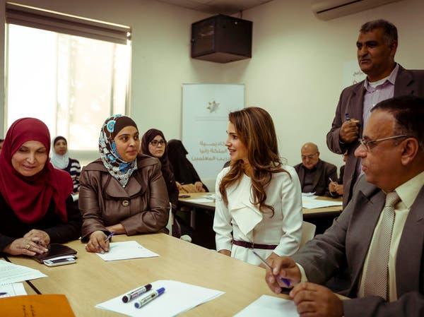 أكاديمية الملكة رانيا تحتفل بذكرى تأسيسها الخامسة