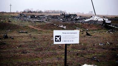 شرق أوكرانيا.. بدء نقل حطام الطائرة الماليزية