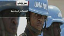 الجيش السوداني يأمر شهود الاغتصاب الجماعي بالصمت